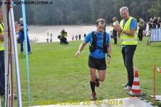 Eerste geworden met de Run Forest Run in Gasselte